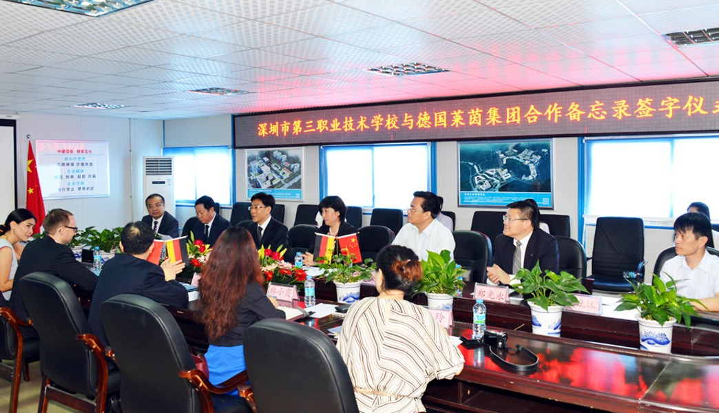 TÜV Rheinland sets up vocational training center with Shenzhen's Third Vocational and Technical School